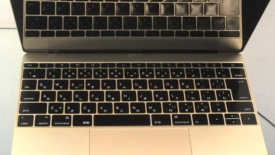 Mac Book(Pro・Air)が水没・水濡れしてしまった時の解決方法