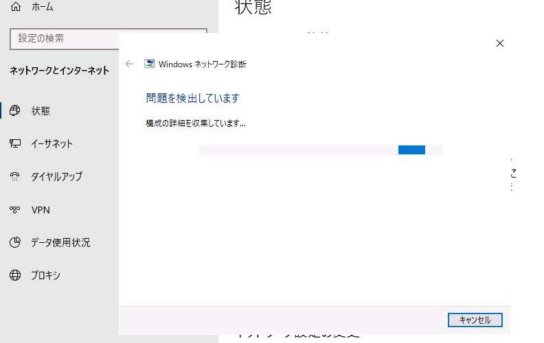 Windows10で共有フォルダにアクセスできない時の対処方法