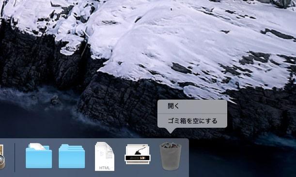 Macのゴミ箱からデータを削除してしまった場合の復元方法
